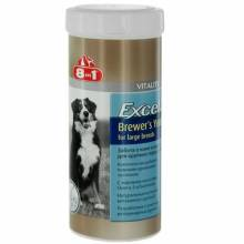 8 in1 Excel Brewers Yeast Large Breeds Пивные дрожжи для собак крупных пород - 80 таб.