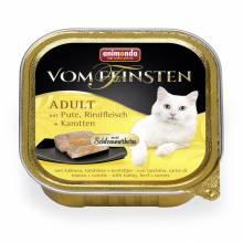 Консервы Animonda Vom Feinsten Adult Меню для гурманов с индейкой, говядиной и морковью для взрослых привередливых - 100 гр х 32 шт