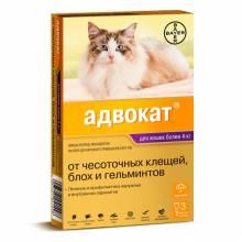Капли Адвокат от клещей, блох и гельминтов для кошек с весом более 4 кг - 3 пипетки
