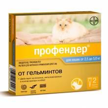 Капли Профендер от глистов для кошек весом от 2.5 кг до 5 кг - 2 пипетки