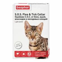Ошейник Beaphar S.O.S для котят старше 6 недель от блох и клещей белый 35 см