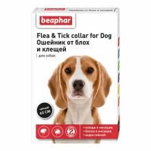 Ошейник Beaphar Ungezieferband для собак старше 6 месяцев от блох и клещей черный 65 см