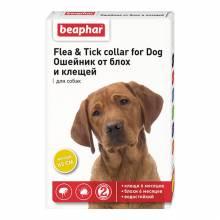 Ошейник Beaphar New Diaz для собак старше 6 месяцев от блох и клещей желтый 65 см