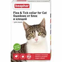 Ошейник Beaphar для кошек от блох (6 мес.) и клещей (6 мес.) зеленый - 35 см