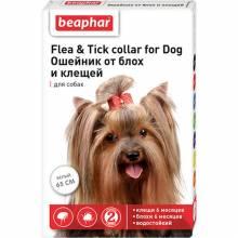 Ошейник Beaphar для собак от блох белый