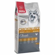 Blitz Adult Chicken & Rice сухой корм  для взрослых собак с курицей и рисом 2 кг (15 кг)