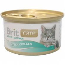 Консервы для котят Brit care kitten chicken с цыпленком 48 шт х 80 гр