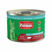 Четвероногий Гурман паштет для кошек с говядиной - 190 г (190 г х 12 шт)
