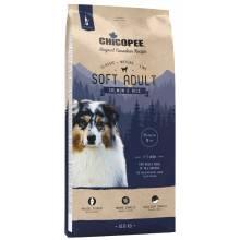 Chicopee CNL Soft Adult Salmon & Rice полувлажный корм для взрослых собак всех пород с лососем и рисом 2 кг (15 кг)