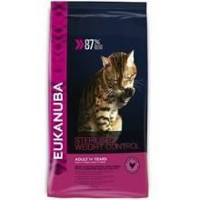 Eukanuba Adult Sterilised Weight Control для стерилизованных кошек и кошек с ожирением 400 гр (1,5 кг) (10 кг)
