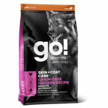 GO! Skin + Coat GF Chicken сухой беззерновой корм для собак всех возрастов с цельной курицей 1,54 кг (5,45 кг) (11.35 кг)