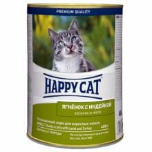 Консервы Happy Cat с ягненком и индейкой для взрослых кошек - 400 г х 24 шт