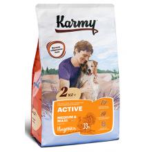 Karmy Medium & Maxi Active сухой корм для собак средних и крупных пород в возрасте старше 1 года, с повышенным уровнем физической активности 2 кг (15 кг)