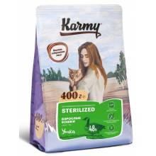 Karmy Sterilized Утка сухой корм для стерилизованных кошек и кастрированных котов 400 гр (1,5 кг) (10 кг)