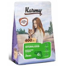 Karmy Sterilized Лосось сухой корм для стерилизованных кошек и кастрированных котов 400 гр (1,5 кг) (10 кг)