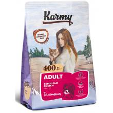 Karmy Adult Телятина сухой корм для взрослых кошек 400 гр (1,5 кг) (10 кг)