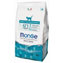 Monge Kitten сухой корм для котят от 1 до 12 месяцев 1,5 кг (10 кг)