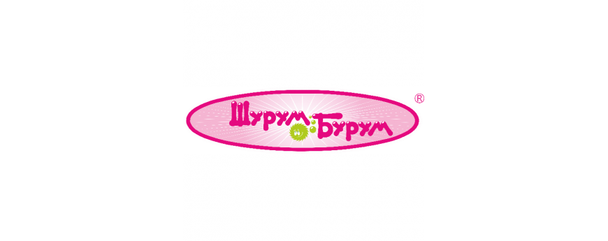 Шурум Бурум