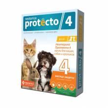 Neoterica Protecto капли от блох и клещей для кошек и собак весом до 4 кг, 2 пипетки