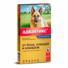 Капли Адвантикс от блох, клещей и комаров для собак весом более 25 кг - 4 пипетки