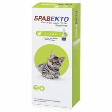 Intervet Бравекто капли от блох и клещей для кошек массой от 1,2 до 2,8 кг