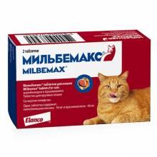 Таблетки Мильбемакс от глистов для крупных кошек (2 таблетки)