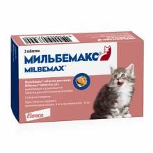 Таблетки Мильбемакс от глистов для котят и молодых кошек (2 таблетки)