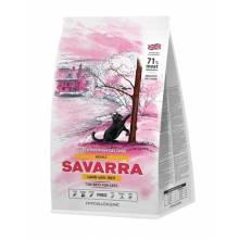 Savarra Adult Cat Lamb Сухой корм для взрослых кошек с ягненком и рисом 400 гр (2 кг) (15 кг)