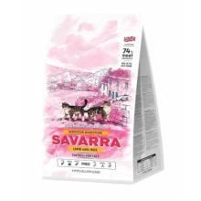 Savarra Sensitive Cat Сухой корм для взрослых кошек с чувствительным пищеварением с ягненком и рисом 400 гр (2 кг) (15 кг)