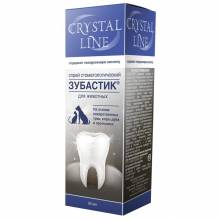 Apicenna Crystal Line Зубастик спрей стоматологический для кошек и собак - 30 мл