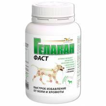 Гелакан Фаст пищевая добавка для собак всех пород - 150 г