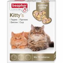 Витамины Beaphar Kitty`s MIX для кошек смесь - 75 таб