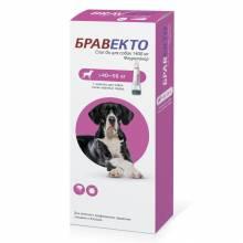 Intervet Бравекто капли от блох и клещей для собак массой от 40 до 56 кг