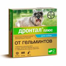 Таблетки Дронтал Плюс от гельминтов для собак мелких и средних пород - 2 таблетки