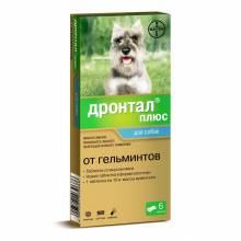 Таблетки Дронтал Плюс от гельминтов для собак - 6 таблеток