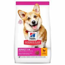 Hill's Science Plan корм для собак мелких пород от 1 до 6 лет с курицей 1,5 кг (3 кг, 6 кг)