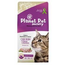 Planet Pet Indoor & Sterilized Chicken сухой корм для стерилизованных кошек с курицей 1,5 кг (7 кг)