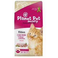 Planet Pet Kitten Chicken сухой корм для котят с курицей 1,5 кг (7 кг)