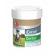 8 in1 Excel Deter средство от поедания фекалий Excel Deter 100 таб
