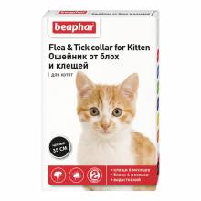 Beaphar Ungezieferband ошейник для котят старше 6 месяцев от блох и клещей черный 35 см