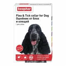 Ошейник Beaphar New Diaz для собак старше 6 месяцев от блох и клещей красный 65 см