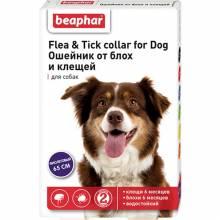 Ошейник Beaphar для собак от блох (6 мес.) и клещей (6 мес.) фиолетовый - 65 см
