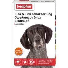 Ошейник Beaphar для собак от блох (6 мес.) и клещей (6 мес.) оранжевый - 65 см