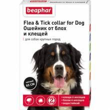 Ошейник Beaphar Ungezieferband для собак крупных пород от блох (5 мес.) и клещей (2 мес.) с 6 месяцев - 85 см