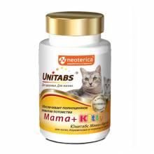 Unitabs Mama+Kitty c B9 для кошек и котят - 120 таблеток