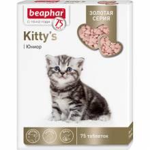Витамины Beaphar Kitty`s Junior для котят  - 75 таблеток