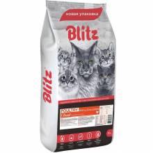 Blitz Adult Cats Poultry сухой корм для взрослых кошек с домашней птицей - 10 кг