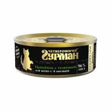 Четвероногий Гурман Golden line полноценное консервированное питание супер-премиум класса с цыпленком и телятиной в желе для котят - 100 г (100 г х 24 шт)