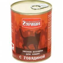Четвероногий Гурман Мясное ассорти с говядиной полнорационный консервированный корм для кошек - 340 г (340 г х 12 шт)
