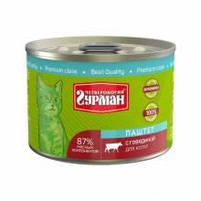 Четвероногий Гурман паштет для котят с говядиной - 190 г (190 г х 12 шт)